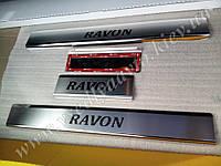 Накладки на пороги Ravon R4 (Premium)