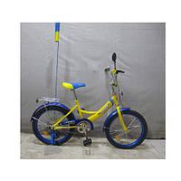 """Велосипед детский 20"""""""