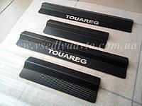 Защита порогов - накладки на пороги Volkswagen TOUAREG с 2002-2009 гг. (Premium carbon)