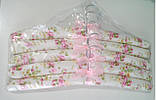 Набор объемных мягких вешалок для одежды сатин 38см.(набор 5 шт.), фото 7