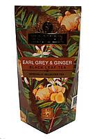 Чай черный c бергамотом и имбирем Esster Earl Grey & Ginger 100 г в подарочной картонной упаковке