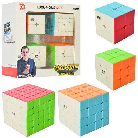 Набор Кубиков Рубика QiYi EQY526 (2х2-5х5), фото 2
