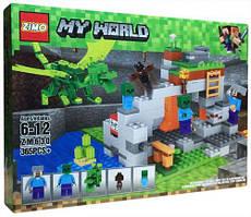 "Конструктор ""My World Minecraft: Зелёный дракон"", 365 деталей ZM630"