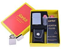 Подарочный набор Zippo желтый