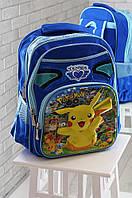 Рюкзак школьный голубой 37 х 30 х 13 см 1112-2