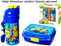 ОПТ - Наборы: Бутылочка с трубочкой и Ланч бокс (ланчбокс), в подарочной упаковке, фото 3