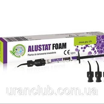 Пена для остановки кровотечения Alustat foam(Алюстат фоам)