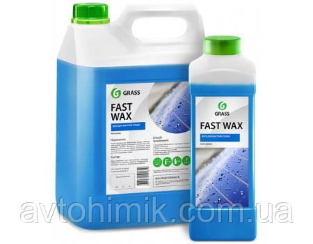 Grass Холодный воск «Fast Wax» 5кг.110101
