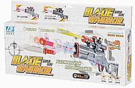 Игрушечное оружие Same Toy Blade Warrior Карабин (DF-23218BUt)
