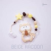 Силиконовая игрушка-грызунок на держателе Beige racoon BABY MILK TEETH