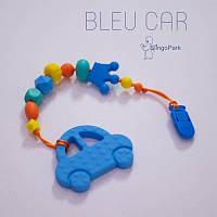 Силиконовая игрушка-грызунок на держателе Blue car BABY MILK TEETH