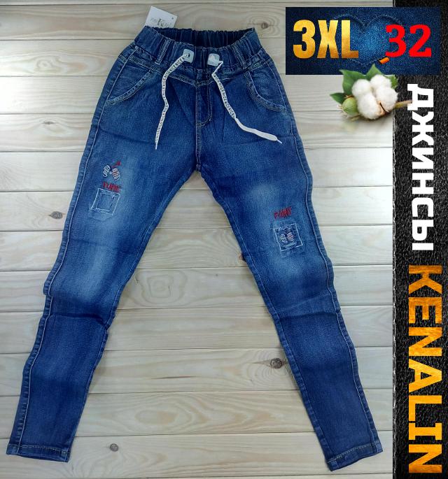f2237d335a6 Женские джинсы демисезон синие KENALIN на шнурке с карманами 3XL 32 ЛЖД-21169  - ОЛЛАМОДА