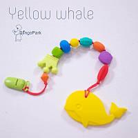 Грызунок из пищевого силикона BABY MILK TEETH Yellow Whale