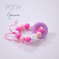 Силиконовый браслет BABY MILK TEETH Pony