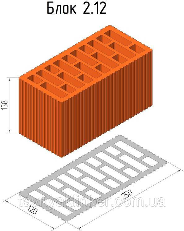 "Керамический блок ""ТеплоКерам"" 2,12 НФ М100 (Керамейя) 250х120х138 мм"