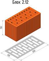 """Керамический блок """"ТеплоКерам"""" 2,12 НФ М150 (Керамейя)"""