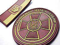 Шевроны НГУ на заказ,  нашивка Национальная гвардия оптом., фото 1