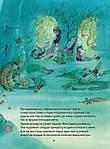 Спящая красавица. Балет Петра Ильича Чайковского. Музыкальная классика для детей (книга с диском и QR-кодом), фото 5