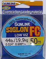 Флюорокарбон Sunline SIG-FC 50 м 0,70 мм 27,5 кг (16580152)