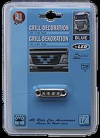 Светодиоды для декорации радиаторной решетки, 4 светодиода, 24v, голубой свет