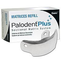 Матрицы  Palodent Plus упаковка 50 шт.