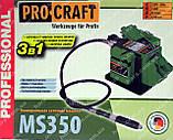 Универсальная заточная машина Procraft MS350 (4 в 1), фото 6