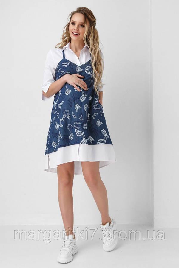 Платье для беременных и кормящих Dianora бабочки
