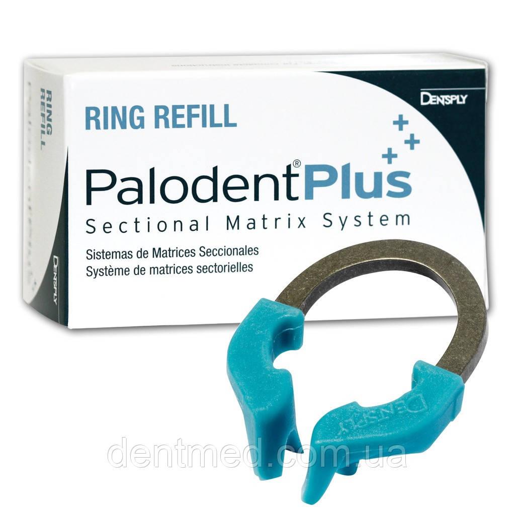Кольца Palodent Plus для матриц универсальные 2 шт. NaviStom