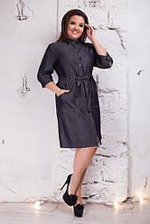 Женское платье Джинс темно-синее 8296