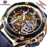 Мужские механические часы Forsining скелетон Skeleton 3D ОРИГИНАЛ с АВТОПОДЗАВОДОМ