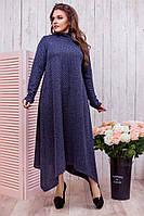 Ангоровое миди-платье с кружевами 8089