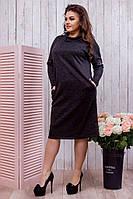 Женское ангоровое марсалового цвета 8232