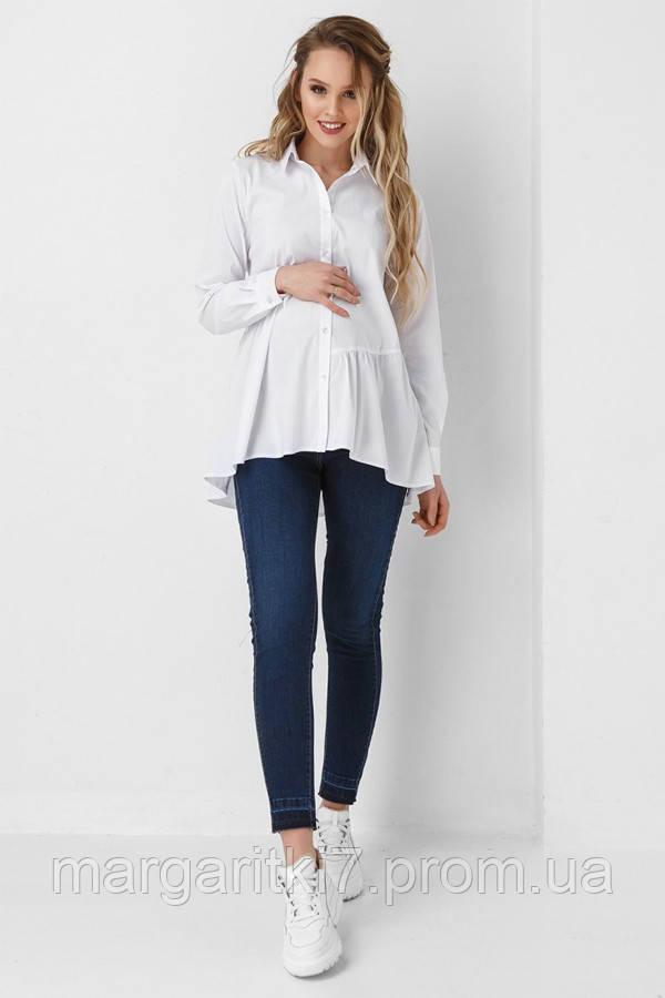 Рубашка для беременных Dianora белая