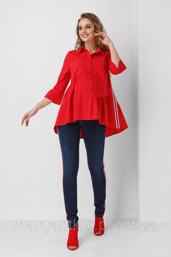 Рубашка для беременных Dianora красная