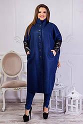 Женское пальто темно-синее 8278