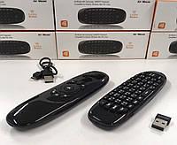 Пульт дистанционного управления с гироскопом и русской клавиатурой Smart Air mouse