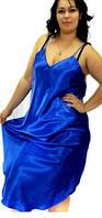 Ночная сорочка длинная, шелк, синяя женская сорочка пеньюар на бретелях. Размеры для пышной красоты 48 - 58.