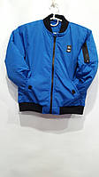 Куртка подростковая ветровка Бомбер 116-140 см