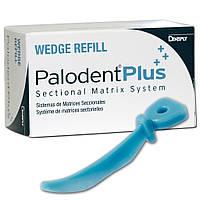 Клинья Palodent Plus 100 шт.