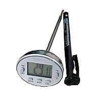 Влагостойкий калибрующийся термометр в корпусе из нержавеющей стали Discovero Instruments AMST-121