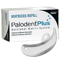 Матрицы  Palodent Plus упаковка 100 матриц  размера 5.5 мм.