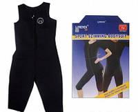 Костюм Sport Slimming Bodysuit для Похудения и Тренировок Спорт Слиминг Боди Сьют, фото 1