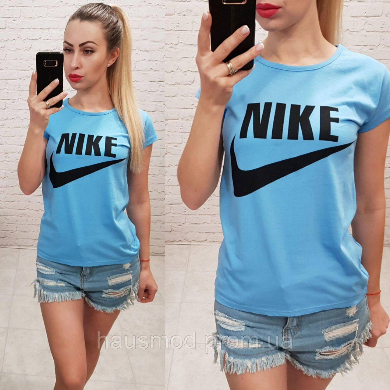 Женская футболка летняя реплика Nike Турция 100% катон светло-синяя