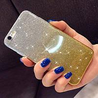 Чехол  3 в 1 с блестками на Samsung Galaxy J5 Prime, фото 1
