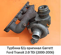 Турбина на Ford Transit 2.0 tddi (Форд Транзит)
