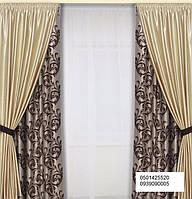 Пошив штор,ламбрекенов,кухонных занавесок 15