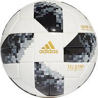 Мяч футбольный Adidas Telstar Match Ball Replica Junior 350 g. CE8145 p.5 228d195d03599