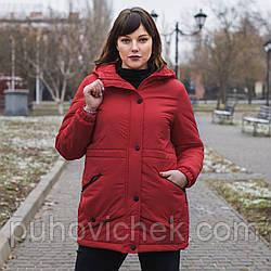 Красивая женская куртка весенняя хорошего качества модная