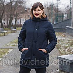 Женская куртка демисезонная большого размера интернет магазин