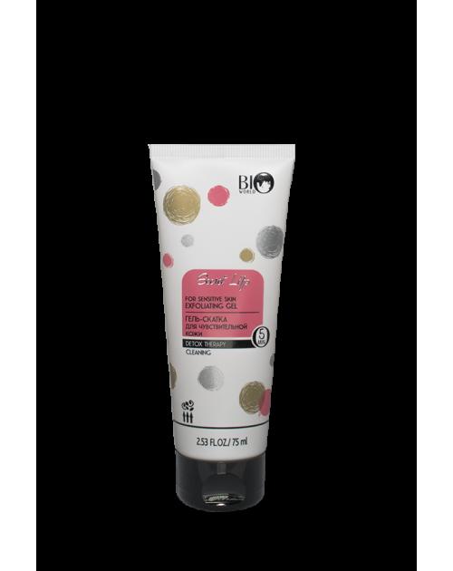 Гель-скатка для чувствительной кожи BioWorld Detox Therapy